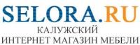 Интернет-магазин Selora.ru